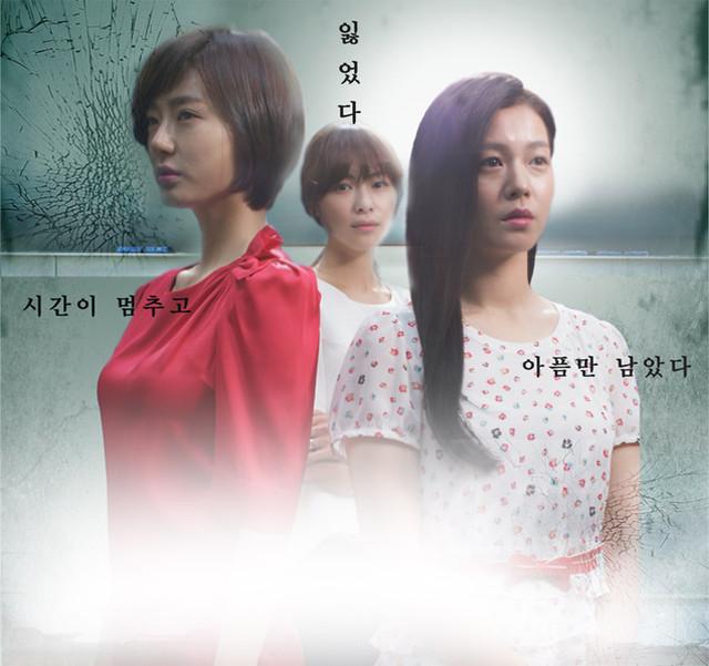 Ugly Cake / 2012 / Güney Kore / Mp4 / Türkçe Altyazılı