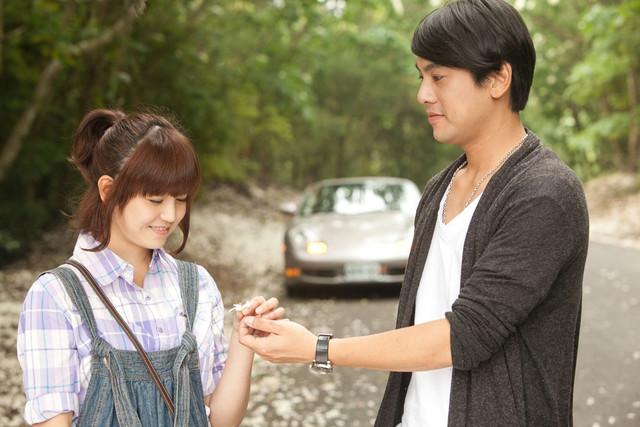 Tian zhu ding online dating 8