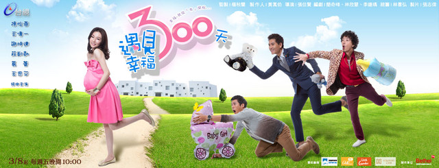 Happy 300 Days / 2013 / Tayvan / Dizi Tan�t�m�