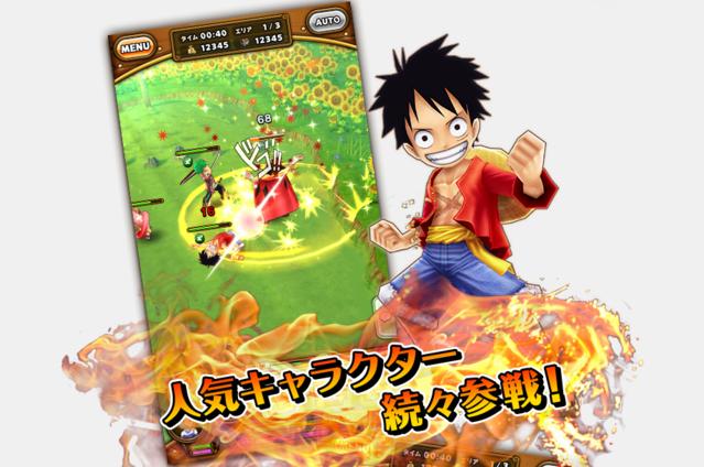Neues One Piece Smartdevice Spiel: One Piece: Thousand Storm  896cc2103b2051b4773545124ed5f1de1443448558_full