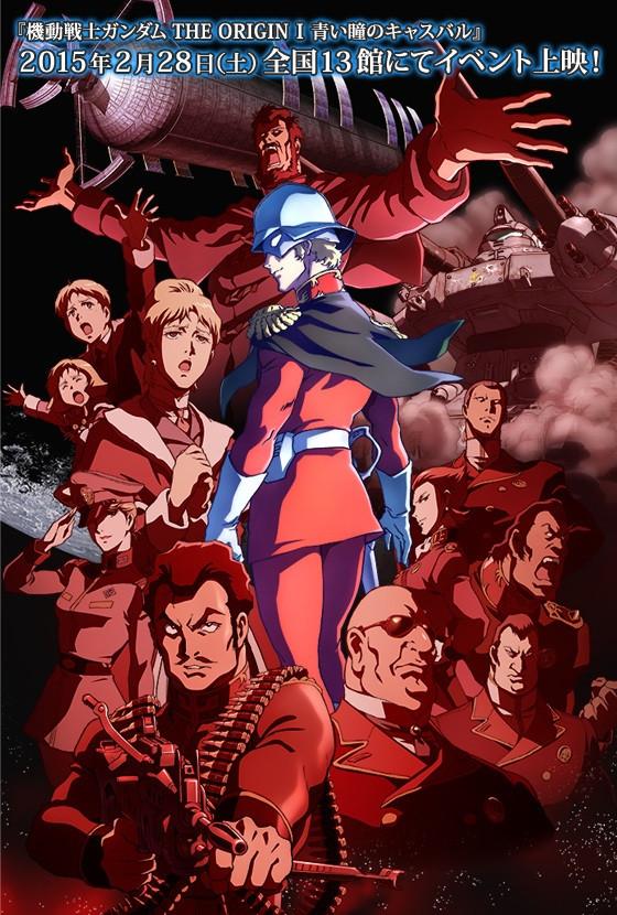 [خبر] الأوفا الرابعة من Gundam the Origin قادمة في 19 نوفمبر 8b10f5150a86f81f6430811017dbceed1416533790_full
