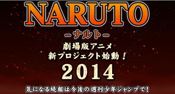 Crunchyroll nueva pel cula de naruto en el 2014 for 2004 novena peranakan cuisine