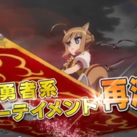 With Fantasy Anime Dogs Days Set To Return For A Third Season Dog In January First Ad Offers Look At Couvert And Rebecca