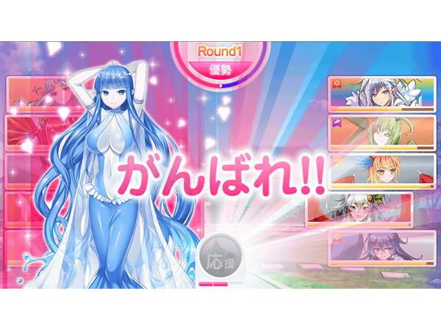 Monster Musume Browser Game Screenshots 8