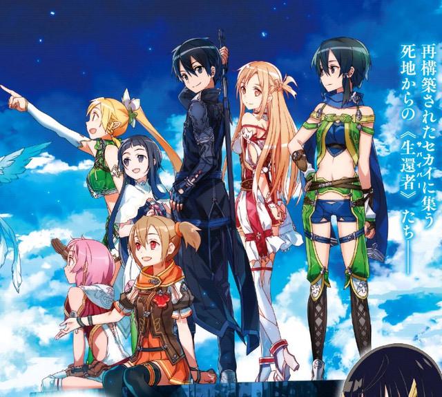 "Japanese Release Of ""Sword Art Online"