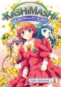 Kashimashi Girl Meets Girl