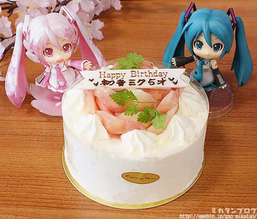 """Special Limited Edition Nendoroid """"Sakura"""