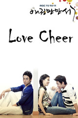 Love Cheer