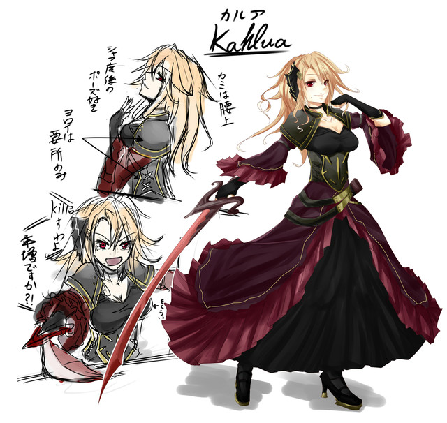 Design Your Own Katana Game
