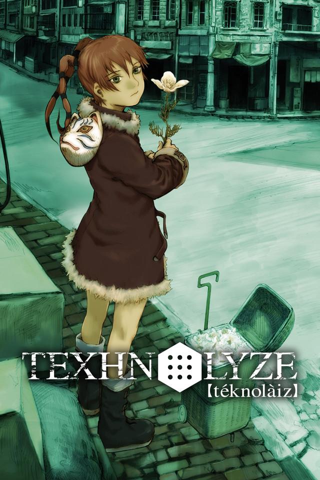 Funimation Texhnolyze key