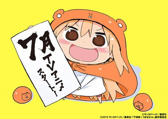 Crunchyroll Himouto Umaru Chan Tv Anime Set To Premiere In July