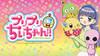 PriPri Chi-chan!! - Episode 19