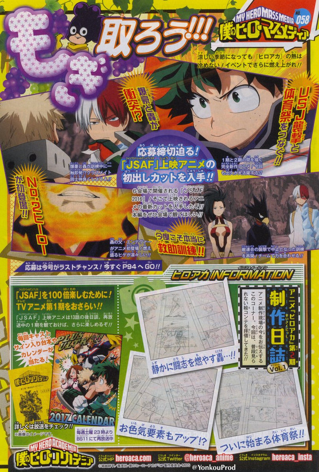 Crunchyroll  Jump To Offer Another Glimpse At My Hero Academia