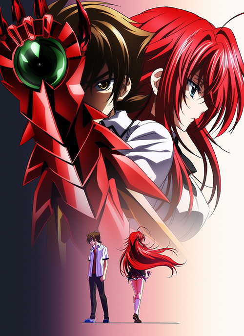 High School Dxd Born [bd]