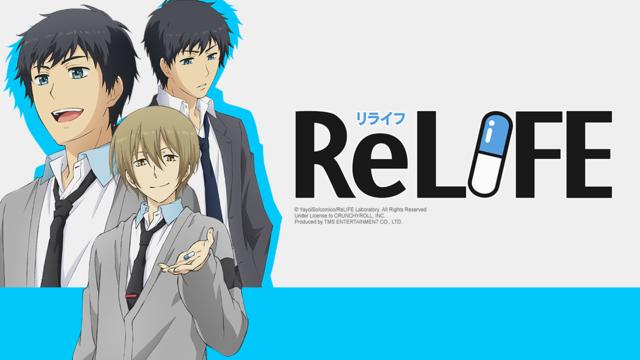 [Actu Anime] Le simulcast VOstFR de ReLIFE annoncé sur Crunchyroll