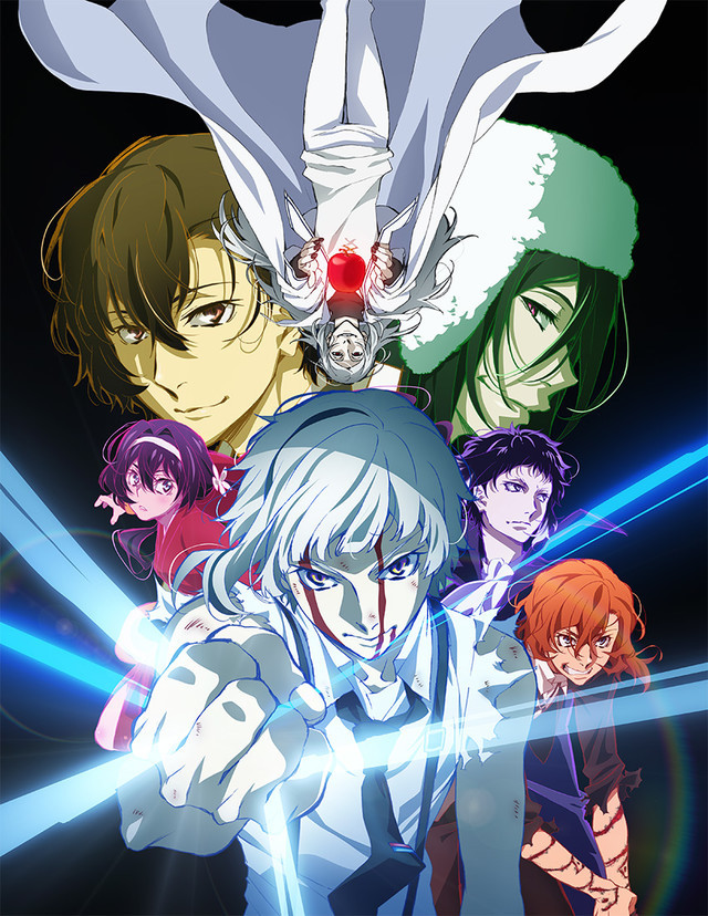 Crunchyroll Bungo Stray Dogs Dead Apple Anime Movie Dated With