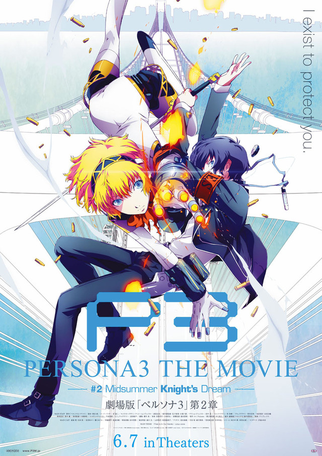Persona 3 The Movie #2: Midsummer Knight's Dream Subtitle Indonesia
