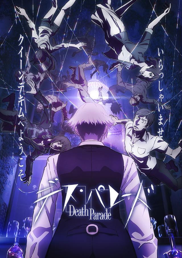 Capitulos de: Death Parade