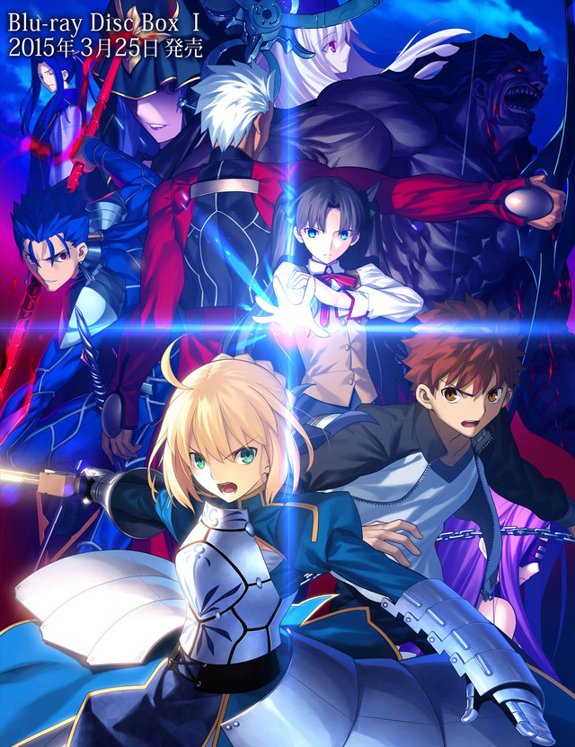 Fate/Stay Night Unlimited Blade Works Ger Dub
