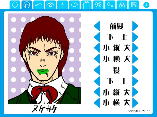crunchyroll try jojo s bizzare face maker
