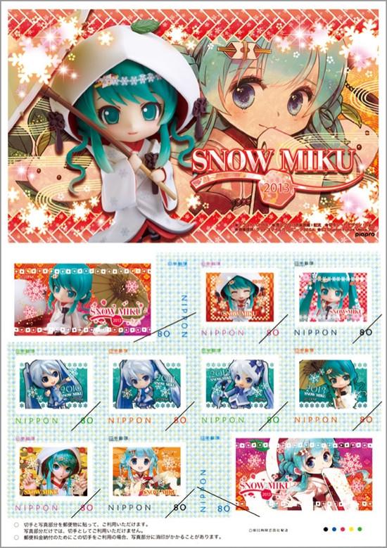Hatsune Miku Snow miku clear file Type a Japan Hokkaido Limited Vocaloid