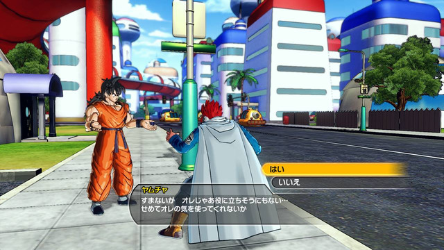 Xenoverse Screenshot 4