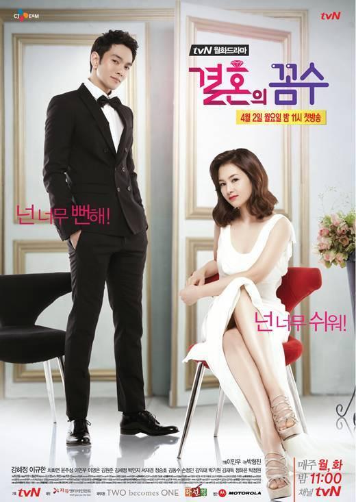 Crunchyroll - Forum - [2012~KDrama] The Wedding Scheme