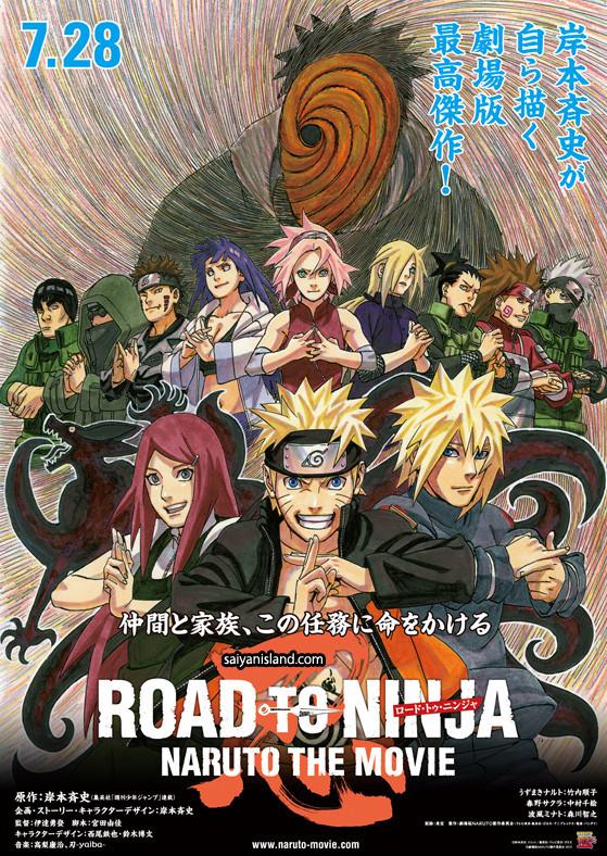 """Trailers de la sexta película de Naruto Shippuden (Naruto: Road to Ninja"""") B3c4fddc5e62bd59be73af35e89424a51333713097_full"""