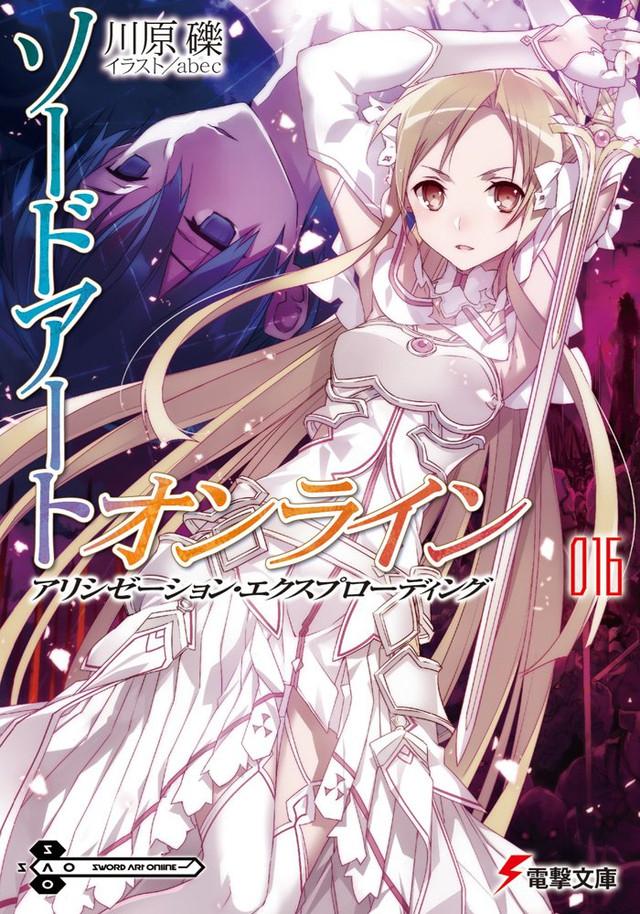 Volume 4 Of Himura Kisekis Progressive Manga Is Out August 7th