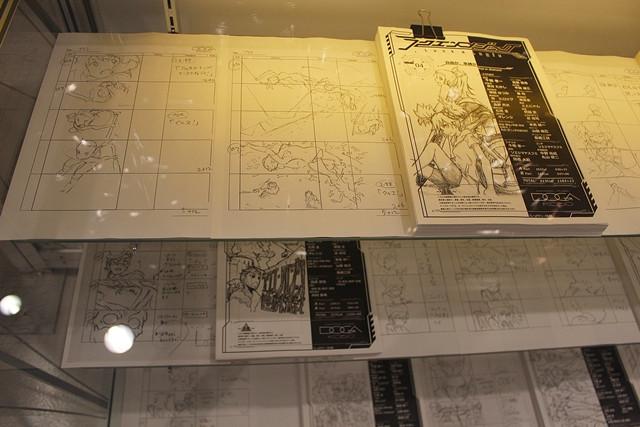 "Crunchyroll                                                  FEATURE: ""Luck & Logic"" Exhibition at Tokyo Anime Center    Empfohlener Artikel"