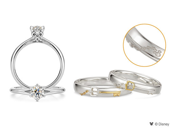 Disney Engagement Rings And Wedding Bands 35 Simple The Kingdom Hearts video