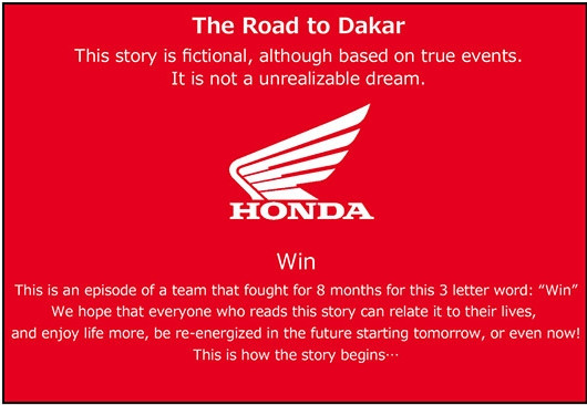 Honda Dakar Rally message