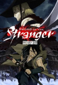 Sword of the Stranger - Movie