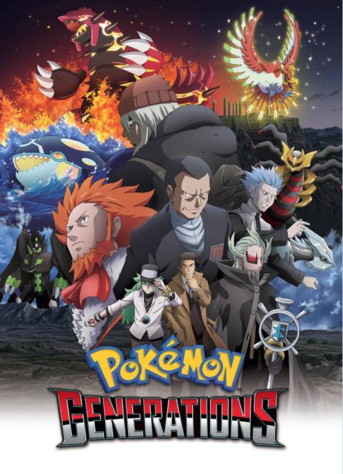 Crunchyroll Pokémon Générations Débarque Vendredi