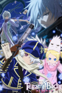 Crunchyroll - Tegami Bachi Letter Bee Full episodes streaming online ...
