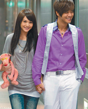 Show Luo and Rainie Yang used to HATE each other ...