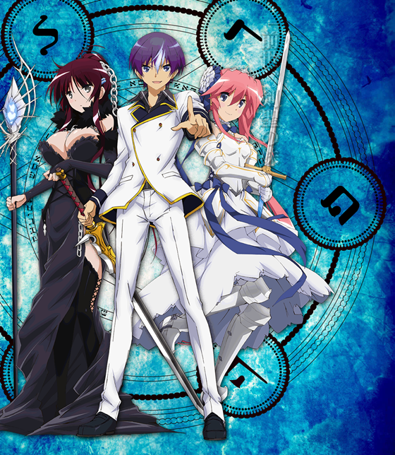 Seiken Tsukai No World Break Online Completa
