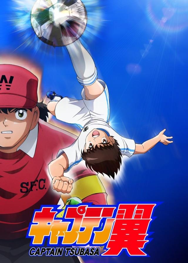 "Crunchyroll - ""Captain Tsubasa"" TV Anime Adds Six More"
