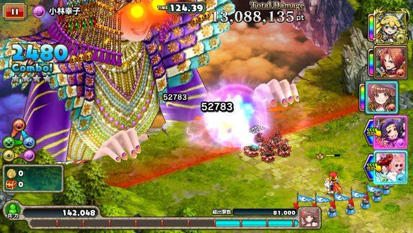 Crunchyroll - Sachiko Kobayashi Becomes Laser-Spewing Boss