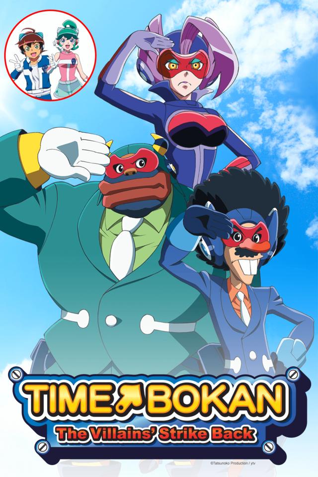 Time Bokan: Gyakushuu no San-Akunin