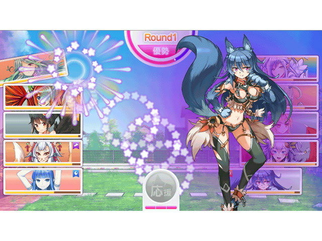Monster Musume Browser Game Screenshots 7