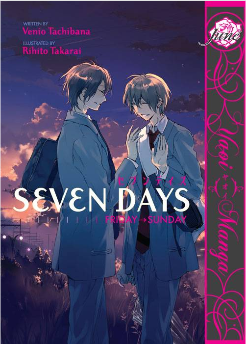 seven days manga