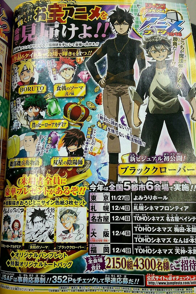 Crunchyroll Xebec Attached To Black Clover Anime Special Episode