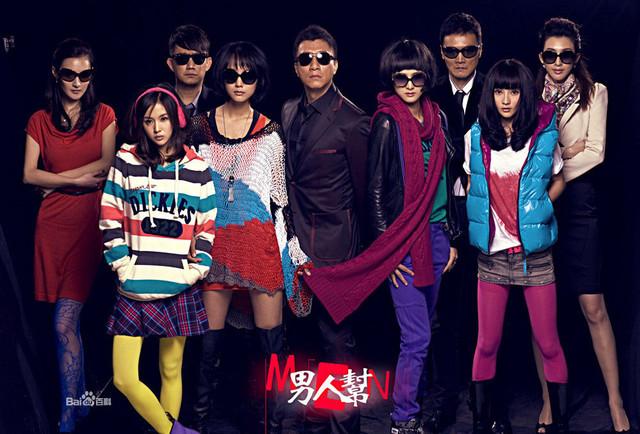 Nan Ren Bang / 2011 / �in / Dizi Tan�t�m�