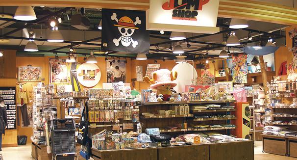 Crunchyroll Studio Ghibli Themed Store Opens In Hong Kong