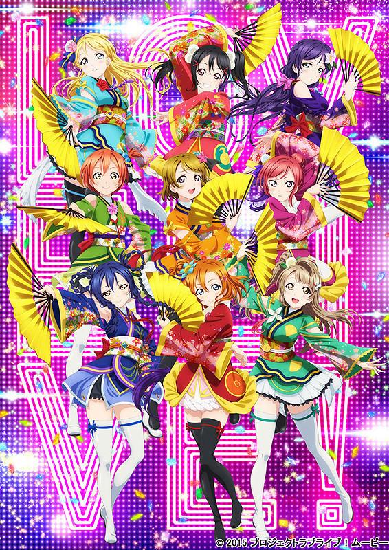 Crunchyroll Love Live The School Idol Movie Fait Un Carton Au Box