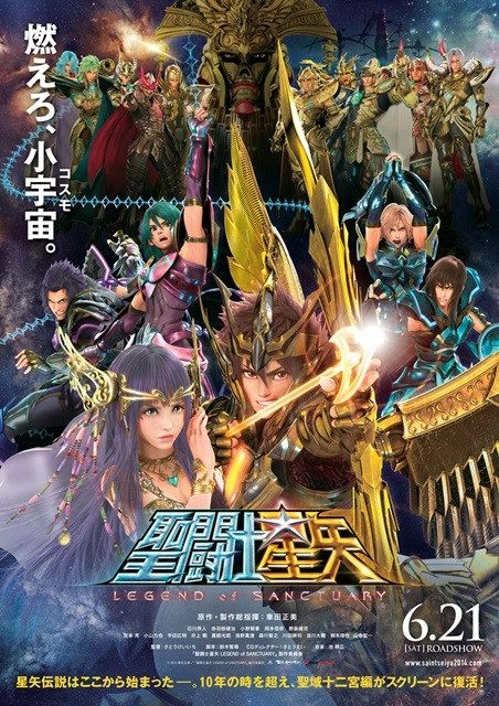 Saint Seiya: Legend of Sanctuary full movie (2014)