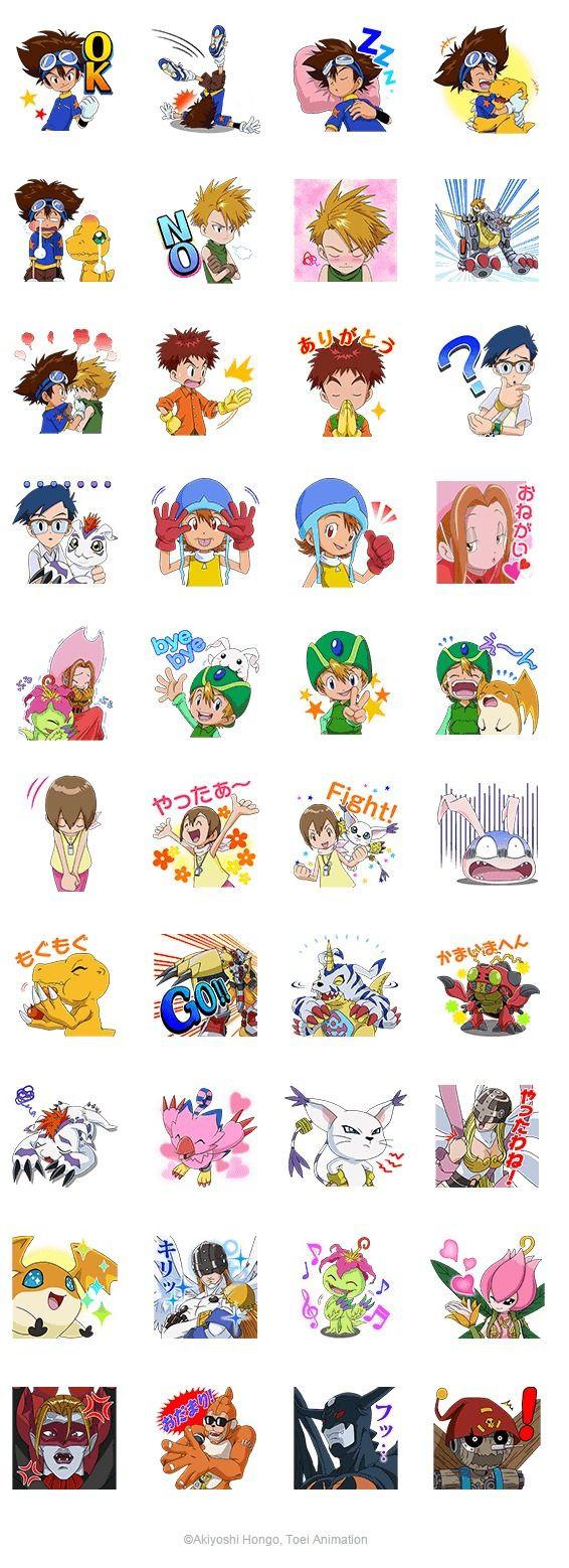 Crunchyroll - Get Nostalgic with