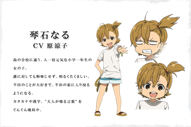 7 Year Old Anime Characters : Crunchyroll video quot barakamon preview and character