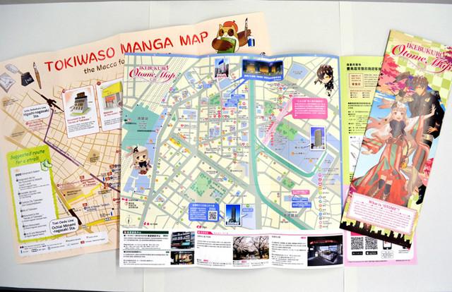 Toshima Ward Maps